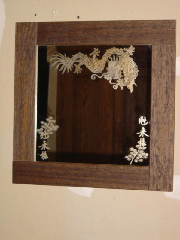 Miroir dragon cr ation gravure sur verre de kanni n for Gravure sur miroir