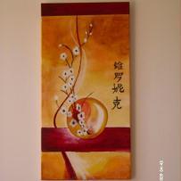 Peinture sur toile   véronique
