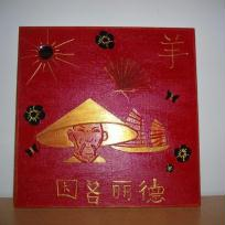 Tableau rouge et or chinois