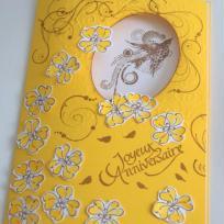 Carte d'anniversaire - fleurs et oiseaux