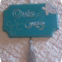 Plaque de porte turquoise décorée