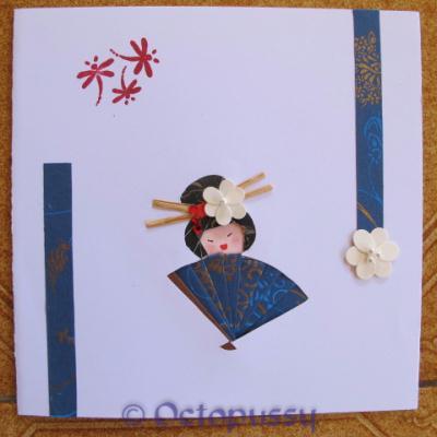 fabrication carte petite japonaise pour une carte de prompt r tablissement cr ation carterie. Black Bedroom Furniture Sets. Home Design Ideas