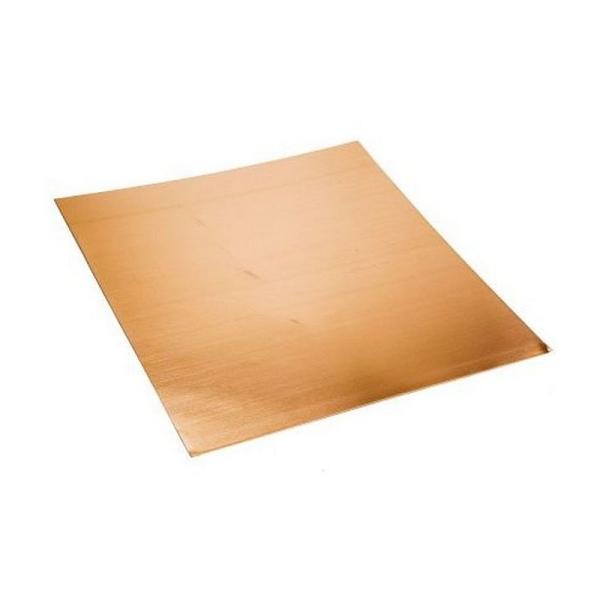 Plaque de Cuivre, 150 x 150 x 0,8 mm, pour émaillage, décoration, création - Photo n°1