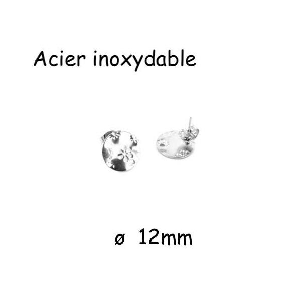 2 Clous Puce De Boucles D'oreilles En Acier Inoxydable Argenté Forme Sequin Motif Fleur - Photo n°1