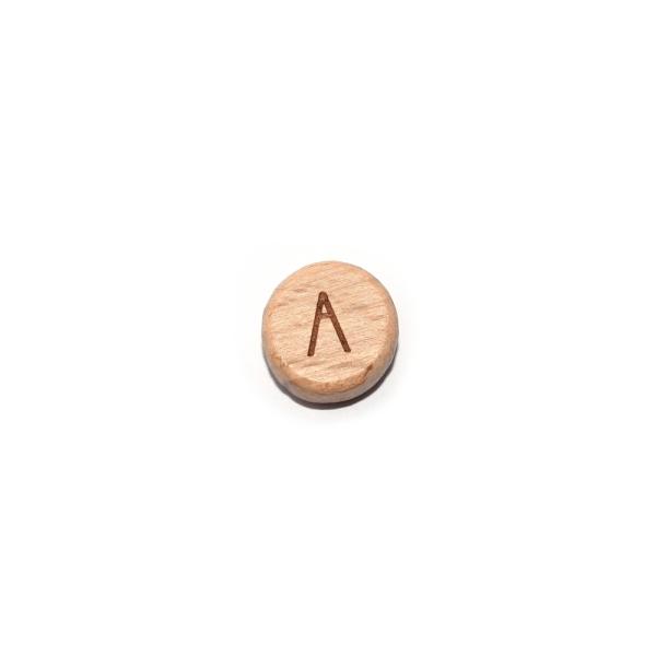 Lettre A rond plat 15 mm en bois naturel - Photo n°1