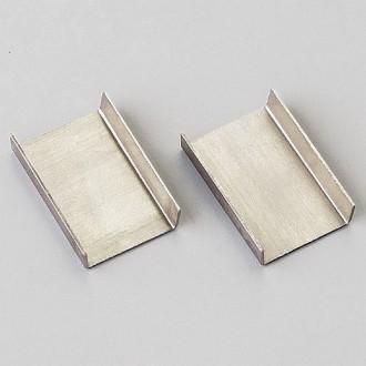 Lot de 2 Supports Plinthe en U pour cuisson émaillage efcolor, long 32 mm