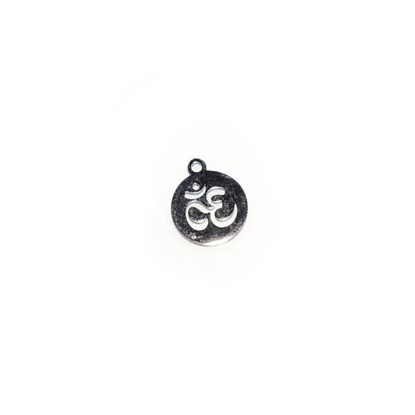 Pendentif rond OM 14x12 mm acier inoxydable - Photo n°1