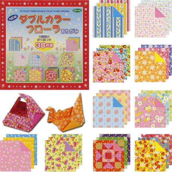 Papier pour origami 30 fleurs 15 X 15 cm - 150  feuilles - Photo n°1