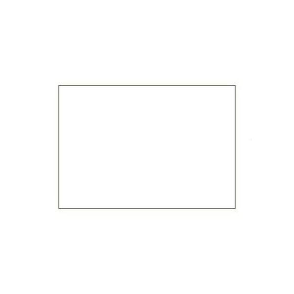25 Feuilles A4 papier blanches 120gr - Photo n°1