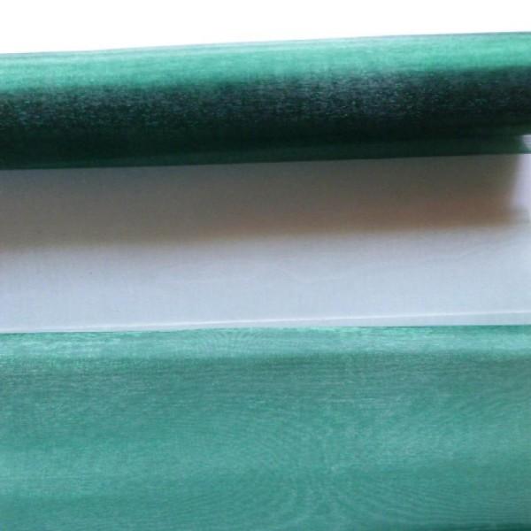 FEUTRINE BLEU TURQUOISE au mètre déco scrapbooking loisir créatif largeur 45 cm