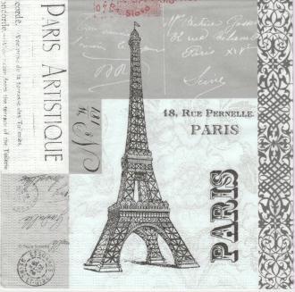4 Serviettes en papier Paris Artistique Format Cocktail
