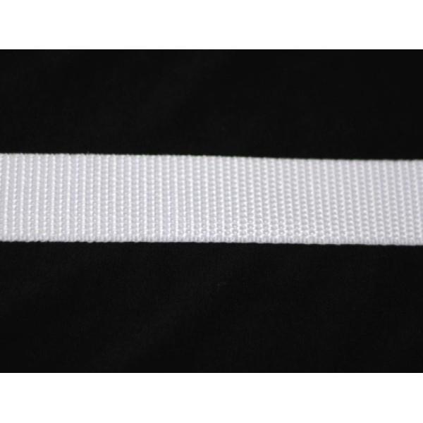 40 mm Qualité extra Beige Sangle Polypropylene au mètre
