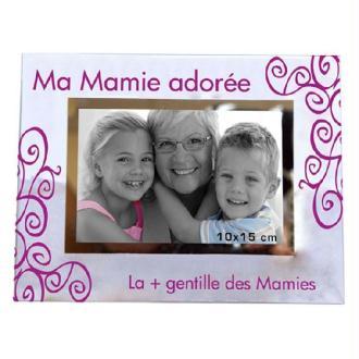 Cadre photo Mamie Adorée - 23 x 18 cm