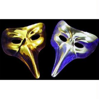 1 Masque Vénitien Cyrano (Or ou Argent)