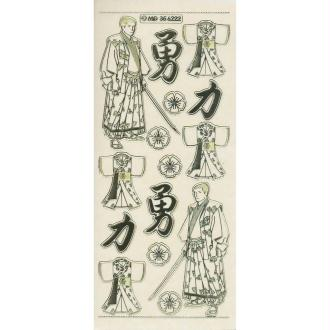 Transparent Stickers Double Embossage Samouraï Asie MD356222 doré