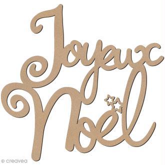 Forme en bois à décorer - Message Joyeux Noël - 34 x 34 cm