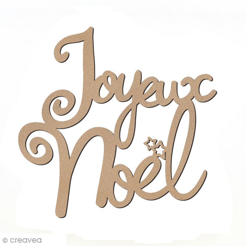 Forme en bois d corer message joyeux no l 15 x 15 cm - Joyeux noel noir et blanc ...