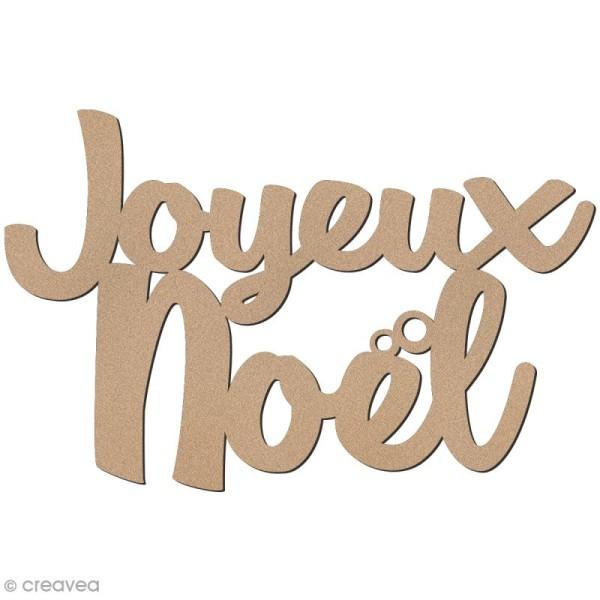 Forme en bois à décorer - Message Joyeux Noël moderne - 15 x 9,6 cm - Photo n°1