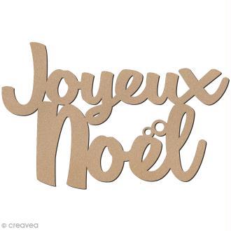 Forme en bois à décorer - Message Joyeux Noël moderne - 15 x 9,6 cm
