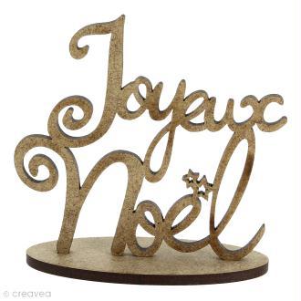 Déco 3D sur socle à monter - Message Joyeux Noël - 6,5 cm