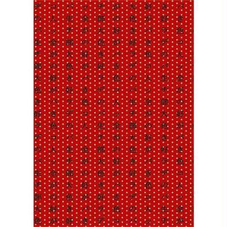 Décopatch Rouge orange 556 - 1 feuille