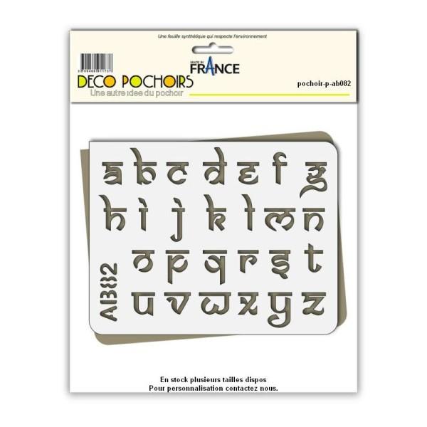 Pochoir lettres minuscules - Photo n°1