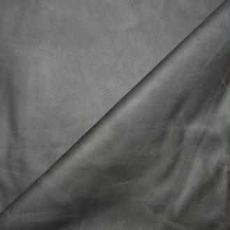 Tissu simili cuir gris effet vieillit stretch / faux cuir gris. (par multiples de 20cm)