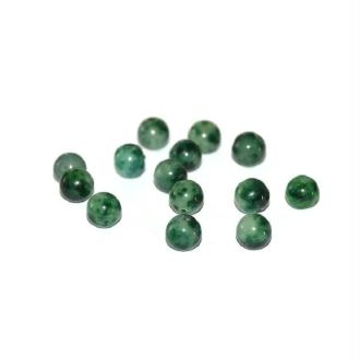 10 Perles Jade Naturelle Vert Foncé Et Vert 8mm (w3)