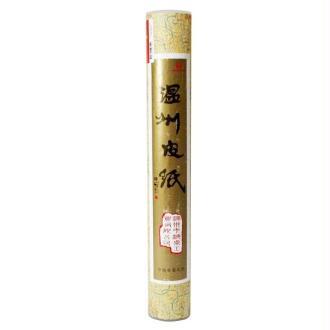 Rouleau de papier Wenzhou 46cmx25m