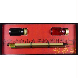 Petit coffret de calligraphie chinoise