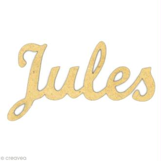 Prénom Jules en bois MDF