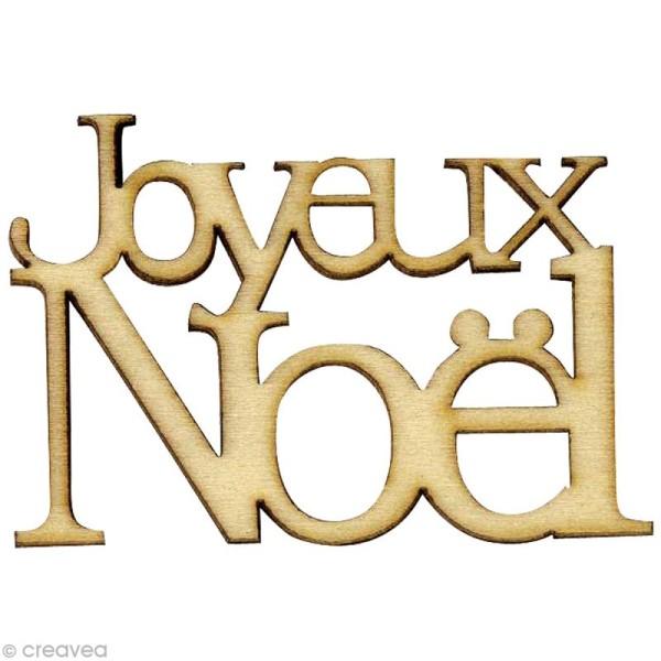 Mot Joyeux Noël en bois x3 - Photo n°1