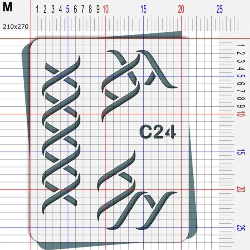 Pochoir ruban - 4 tailles disponibles - Photo n°4