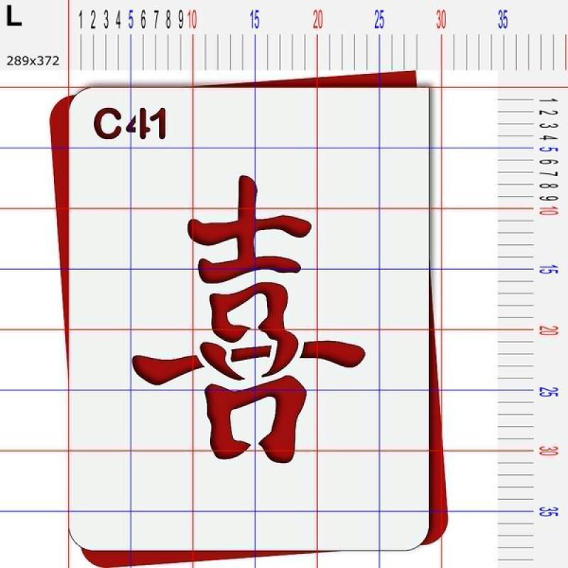 Pochoir chine - 4 tailles au choix - Photo n°5
