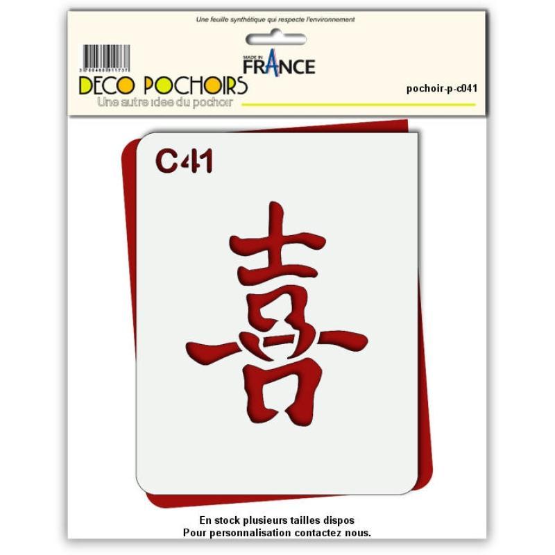 Pochoir chine - 4 tailles au choix - Photo n°1