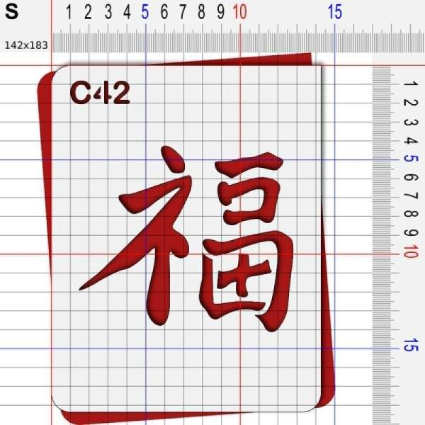 Pochoir chine - 4 tailles au choix - Photo n°3