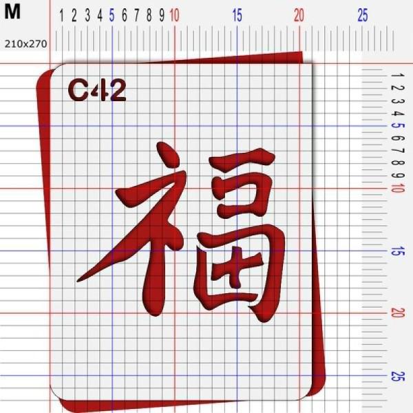 Pochoir chine - 4 tailles au choix - Photo n°4