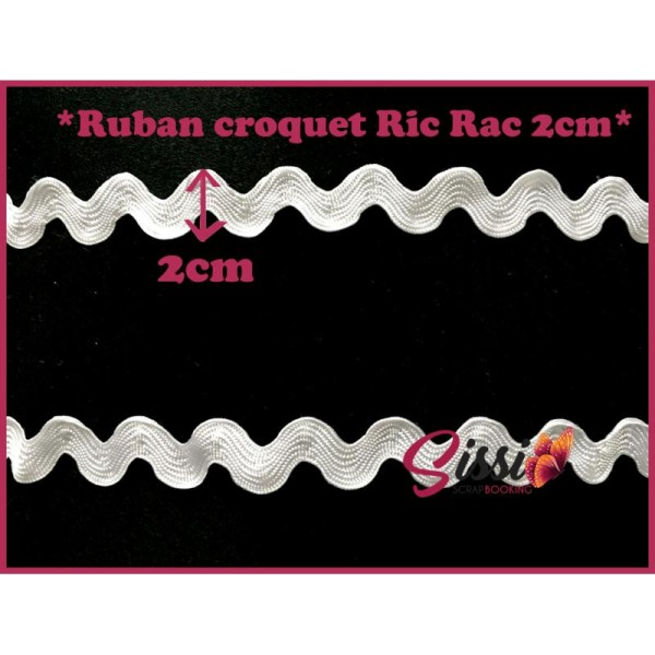 1m Ruban ric rac croquet blanc 2cm - Photo n°1