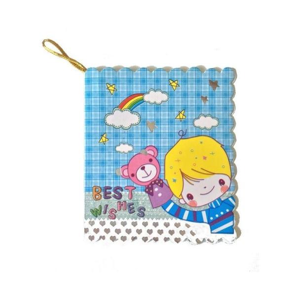 Carte cadeau illustrée Best Wishes