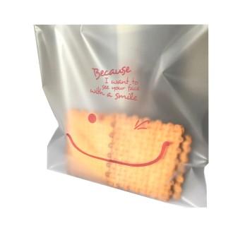Petits sachets transparents décorés smiley - lot de 10