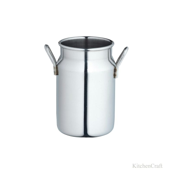 Mini pot à lait 140 ml - Photo n°1