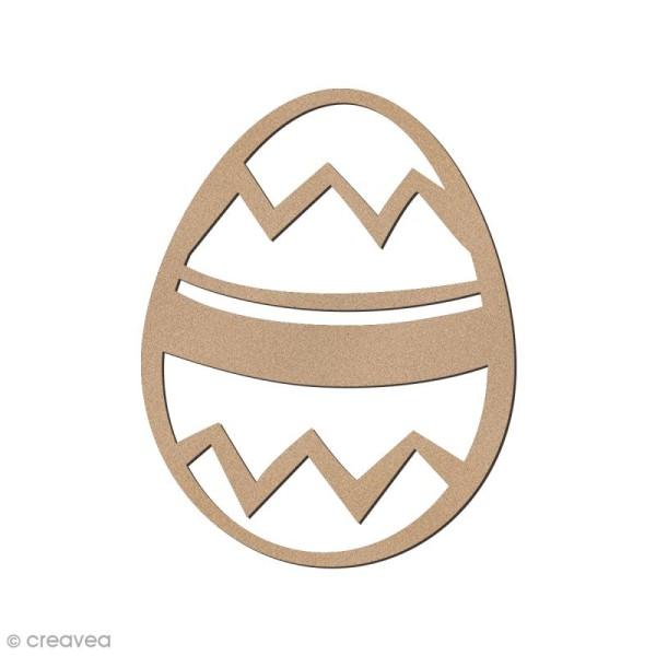Oeuf de Pâques zig zag en bois à décorer - 8 cm - Photo n°1