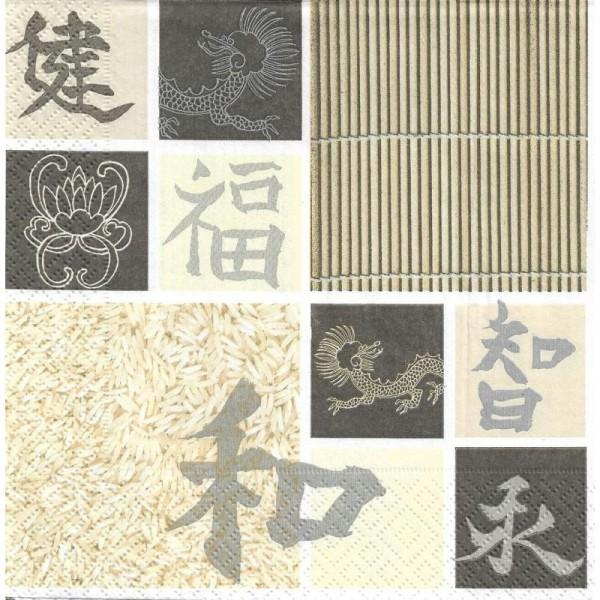 4 Serviettes en papier Symboles Chinois Format Lunch - Photo n°1