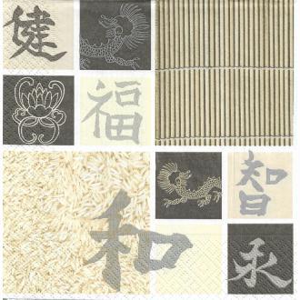 4 Serviettes en papier Symboles Chinois Format Lunch