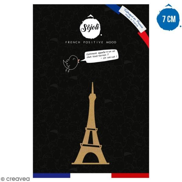 Tour Eiffel en bois à décorer - 7 cm - Collection Cocorico - Photo n°1