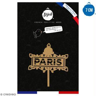 Plaque Métro parisien en bois à décorer - 7 cm - Collection Cocorico