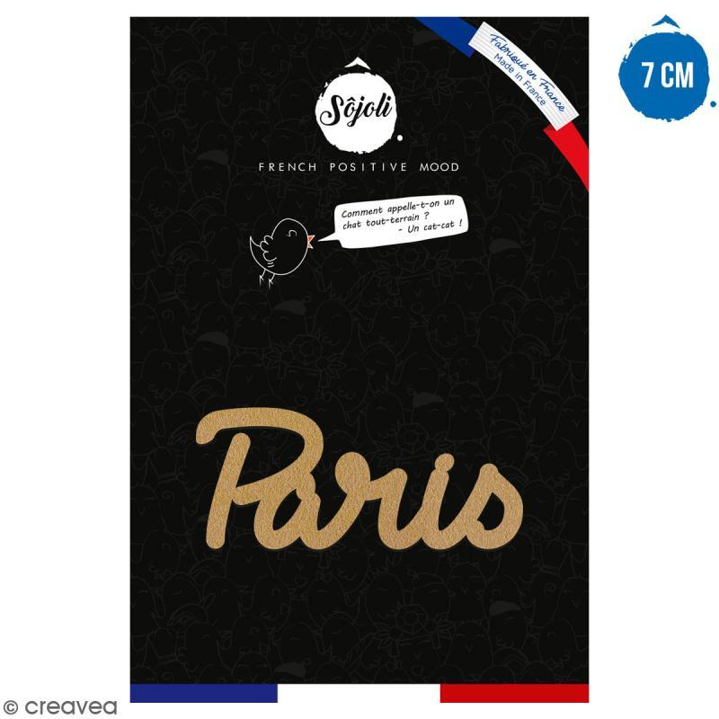 Paris en bois à décorer - 7 cm - Collection Cocorico - Photo n°1