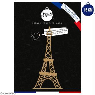 Tour Eiffel en bois à décorer - 15 cm - Collection Cocorico