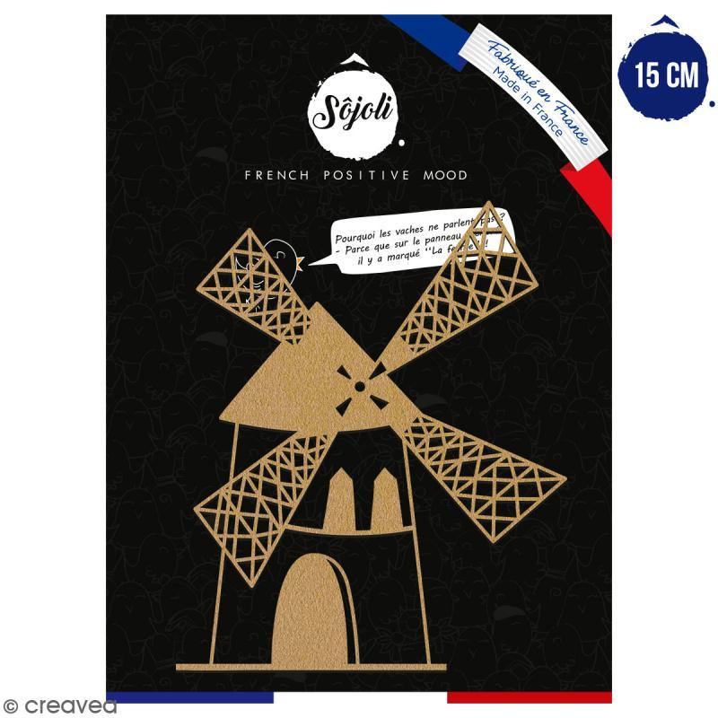 Moulin en bois à décorer - 15 cm - Collection Cocorico - Photo n°1
