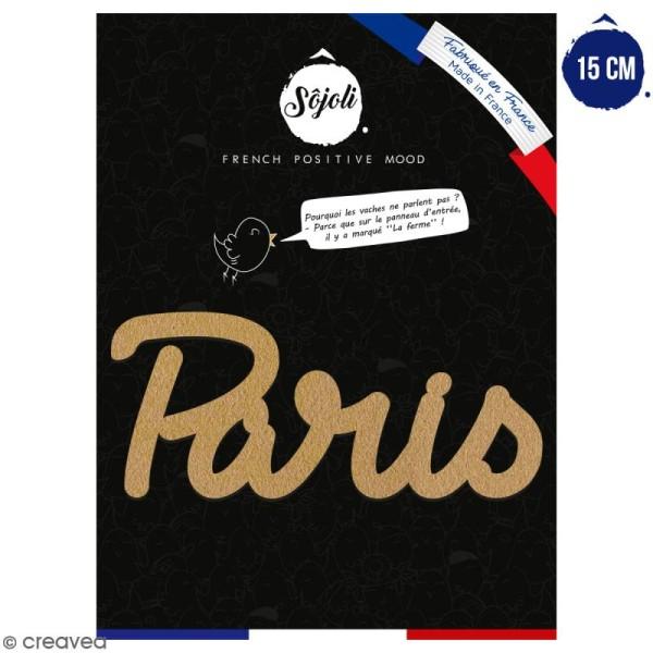 Paris en bois à décorer - 15 cm - Collection Cocorico - Photo n°1